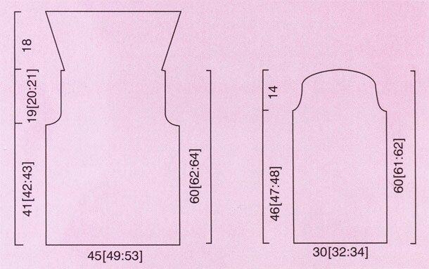Свитер с широким воротником (схема сборки)